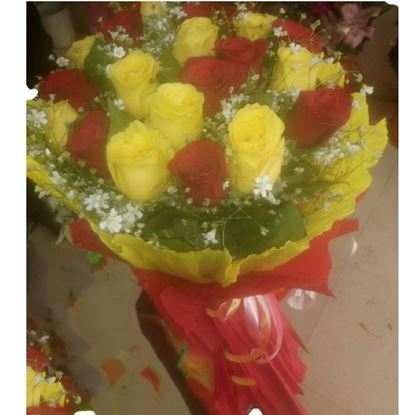 Premium Design Bouquet of 20 Yellow and Red Roses